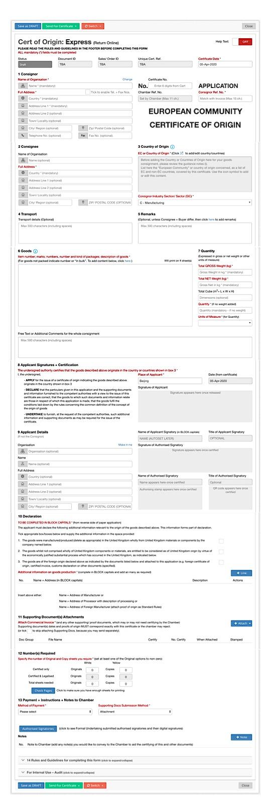 Online EC Certificate Of Origin in EdgeCERTS